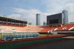 Tianhe Sports Centre