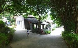 Gufengyuan Tourist Holiday Villa