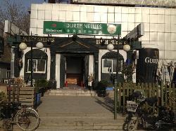 爱尔兰酒吧(东三环北路店)