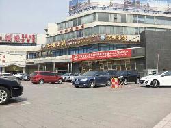 Xiang Fei XiaoZhen (ShangDi)