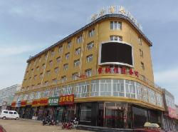 Shiqi Business Hotel