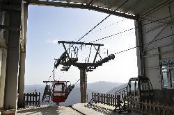 Hanzhong Zibai Mountain
