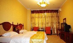 Longhao Hotel