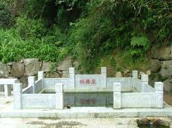 Tiefo Temple of Hengyang
