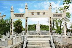 Qu Yuan Tomb