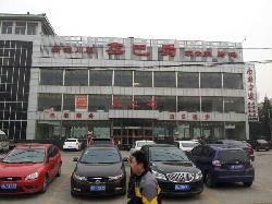Xin Ba Shu Shui Zhu Yu Sichuan Restaurant (Hui LongGuan)
