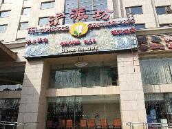 Hu Pai Fang