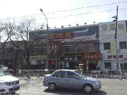 Hongzhaungyuan Congee Restaurant(Dongsi)