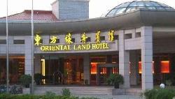 Oriental Green Boat Villa Hotel