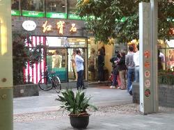 Hong BaoShi (BoShan Road)