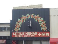Little Hunan