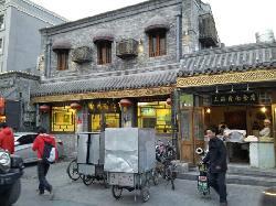 Xinchuan Noodle Restaurant (Xinjiekou)
