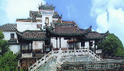 Suxian Taoist Temple