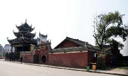 Shuifu Temple