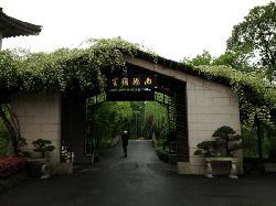 XiHu GuoBinGuan 5 HaoLou Café