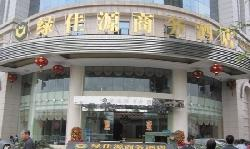 Lvjiayuan Business Hotel
