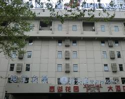 Jinjiang Inn Guiyang Baoshan North Road