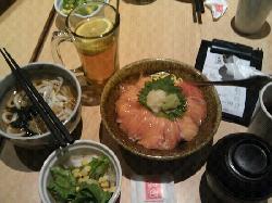 Watami