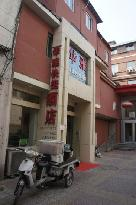Huaya Express Hotel