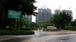 Jihua Park