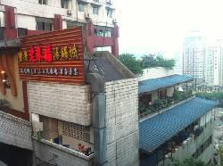 LaoLaiFu TangGuo