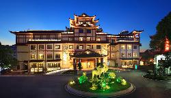 新發展古華山莊酒店