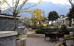 Qingcheng Garden Hotel