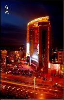Xinxiang Grand Hotel