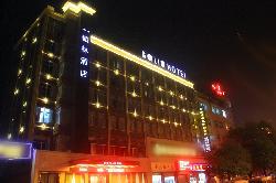 Bolin Boutique Hotel