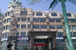 XingHai YuGang