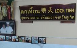 Lock Tien