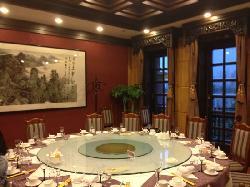YueXiu Restaurant (JinShui Road)