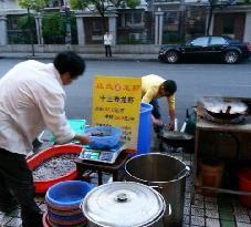 段氏龙虾(国和路店)