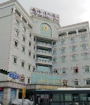 景德镇大酒店