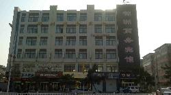 Jinzhou Business Hotel