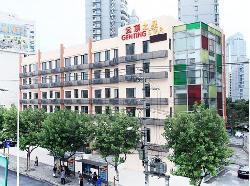 Genting Star Shanghai Hongkou