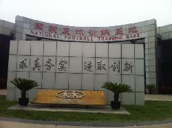 Qinghe County