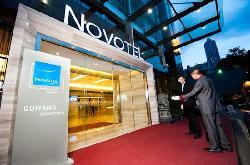 Hotel Novotel Guiyang Downtown