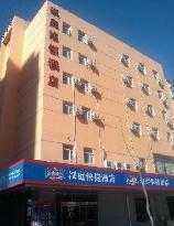 Hanting Express Chaoyang Main Street
