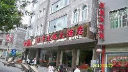 Chuanqi Fenghuang Hotel