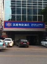 Hanting Express Shangrao Zhongxin Square Zhongshan Road