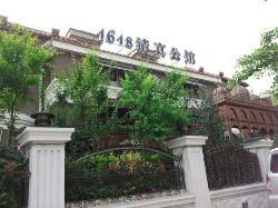 1618 QingZhen GongGuan