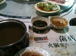 He Xian Gu Hotel (ZhiGong Jie)