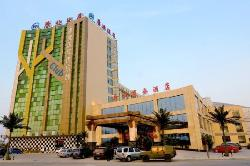 Kangye Hotspring Business Hotel