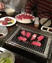 一罗华炭火烧肉