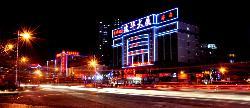Jianhua Trade Hotel