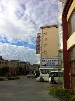 Qirui Hotel
