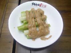 Matador Restaurant TaiWan Beef Noddle (Fang Dian Road)