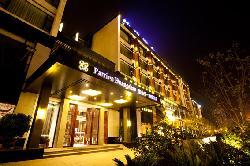 Parrion Huangshan Hotel