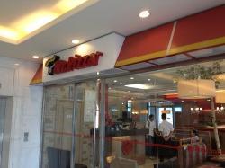 Mr. Pizza (ShuangJing)